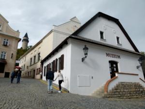 Muzeum Šipka